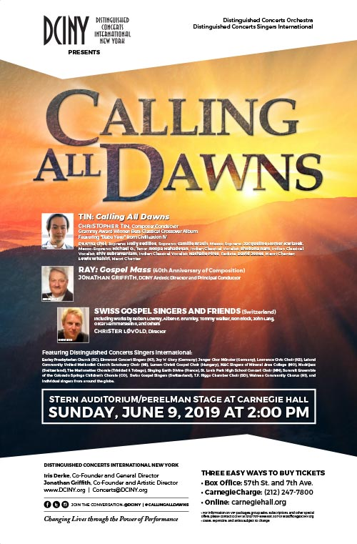 6.9.19-calling-all-dawns.jpg
